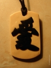 Японски символ - Любов