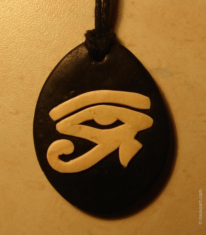 Окото на Хорус