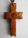 Дървен кръст